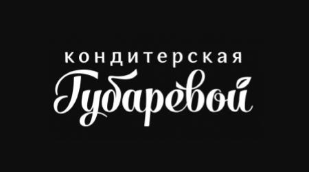 konditerskaya-gubarevoy