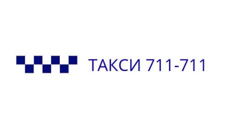 taksi-711-711